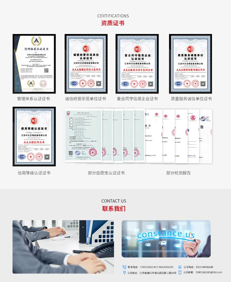 企业模板_03.jpg