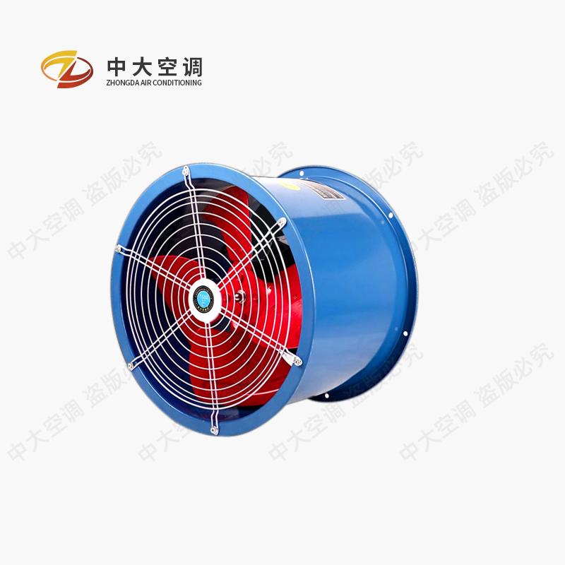 DZ系列低噪轴流风机